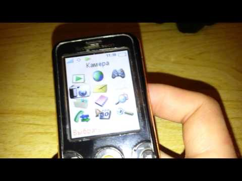 Sony ericsson w610i technical specifications
